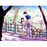 nhac phim Chuyen tinh o Song Kun Quan
