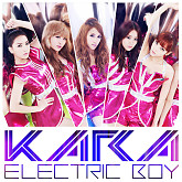 Electric Boy-KARA
