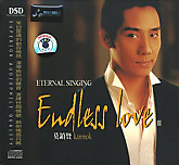 Eternal Singing Endless Love III-Kan Mok