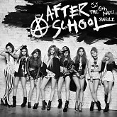 First Love - After School
