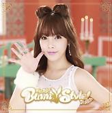 Bunny Style (Type-D) - T-ARA