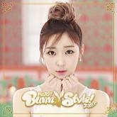 Bunny Style (Type-J) - T-ARA
