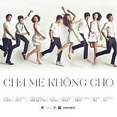 Cha M Khng Cho - Khi My,H Quang Hiu,Tiu Chu Nh Qunh,i Nhn,Thanh Duy,Thanh Ngc,Cng DC,Cao Long