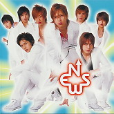 紅く燃ゆる太陽 (Akaku Moyuru Taiyou) - NewS
