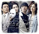 Miss Ripley OST - Hwayobi,Micky Yoochun,MIRU,Yang Young Jun