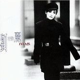 Album 预感/ Linh Cảm