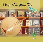 Nhạc Khí Dân Tộc Việt-Various Artists