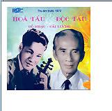 Album Hòa Tấu & Độc Tấu Cổ Nhạc Cải Lương
