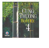 Album Cung Thương Hòa Điệu 4 - CD1