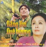 Album Nắng Ấm Quê Hương