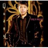 Tuyển chọn những bài hát hay nhất của Quang Lê