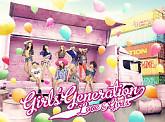 LOVE&GIRLS  [Japanese] - SNSD