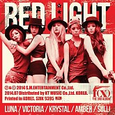 Red Light (Vol.3)-F(x)