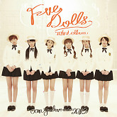 First Love - 5Dolls