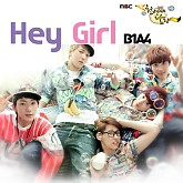 The Thousandth Man OST Part.1 - B1A4