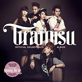 Tiramisu - Tiệm Bánh Hoàng Tử Bé (OST)-Tiramisu Band