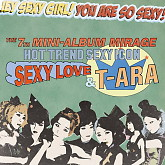 Mirage (7th Mini Album) - T-ARA