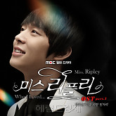Miss Ripley OST Part.3 - Micky Yoochun