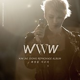 WWW Removing My Make-Up (Repackage) - Hero JaeJoong