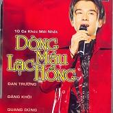 Album Dòng Máu Lạc Hồng