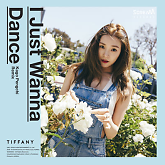 Album I Just Wanna Dance (Kago Pengchi Remix) - Tiffany