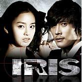 Mật Danh Iris OST