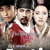 The King and I OST - Brown Eyed Girls,Jea,May Doni
