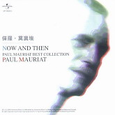 Now And Then  Best Collection Paul Mauriat -  Paul Mauriat