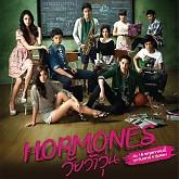Album Tuổi Nổi Loạn OST (Hormones 2013)