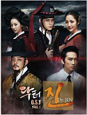 Dr. Jin OST Part.1 - Hero JaeJoong (DBSK)