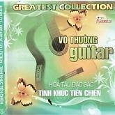 Liên khúc nhạc không lời Việt Nam
