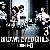 Sound G (CD2) - Brown Eyed Girls