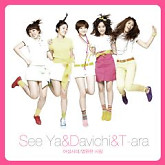 Womens Generation / Forever Love-SeeYa ft. Davichi ft. T-ARA
