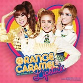 Lipstick (The First Album) - Orange Caramel