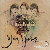 Do You Remember? - Kim Jo Han ft. MBLAQ