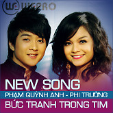 Bức Tranh Trong Tim Single - Đinh Ứng Phi Trường,Phạm Quỳnh Anh