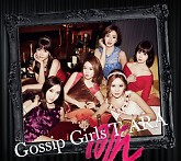 Gossip Girls (Japanese) - T-ARA