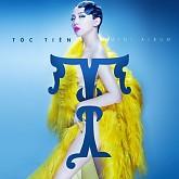 T Mini Album
