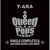 Queen Of Pops (CD1) - T-ARA