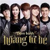 Tiệm Bánh Hoàng Tử Bé (OST)-Tiramisu Band