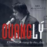 Album Cho Em Và Cũng Là Cho Anh