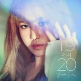 Album 19 To 20 - Park Ji Min