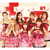 Bunny Style! (All Editions)-T-ARA