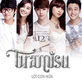 Lời Con Hứa (Single) - Tiramisu Band