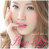 Special Album - Bo Thy