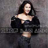 Hãy Ôm Lấy Em (Single) - Diệp Lâm Anh