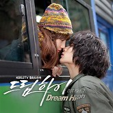Album Dream High OST Part 2