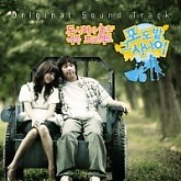 The Man Of The Vineyard OST P1 - Brown Eyed Girls