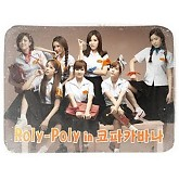 Roly Poly In Copacabana - T-ARA