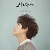 At Gwanghwamun (1st Mini Album)-Kyu Hyun